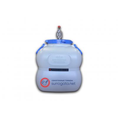Фляга с гидрозатвором и термометром 40 литров