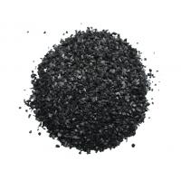 Уголь активированный БАУ-ЛВ (ликёроводочный)