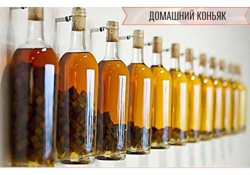Щепа придает не только определенный аромат и вкус напитку, но и делает его цвет роскошным!