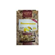 Набор Алхимия вкуса «Лимончелло»
