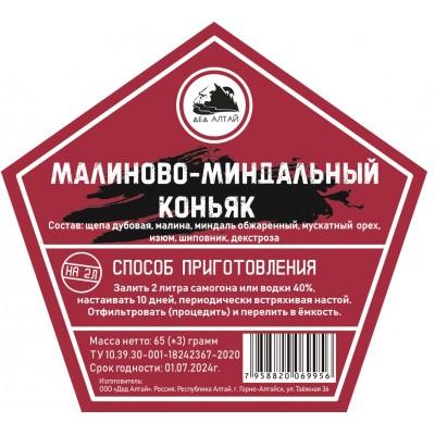 Набор «Малиново-миндальный коньяк» (ДА)