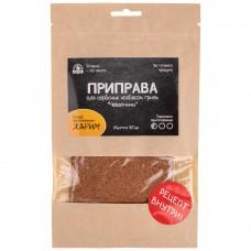 """Приправа для сербских колбасок гриль """"Чевапчичи"""""""