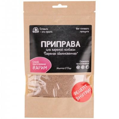 """Приправа для вареной колбасы """"Вареная обыкновенная"""""""