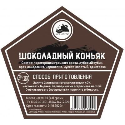 Набор «Шоколадный коньяк» (ДА)