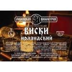 Набор трав и специй «Виски ирландский»