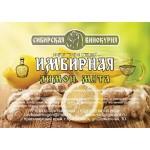 Набор трав и специй «Имбирная / лимон, мята»