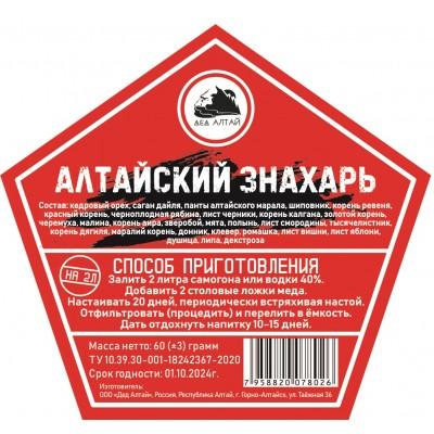 Набор «Алтайский знахарь»