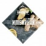 Набор трав и специй | Имбирная с лимоном