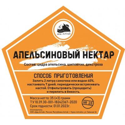 Набор «Апельсиновый нектар»