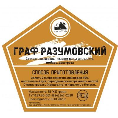 Набор «Граф Разумовский»