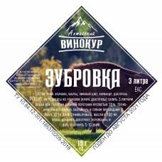 Набор трав и специй | Зубровка