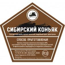 Набор «Сибирский коньяк»