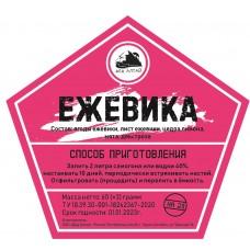 Набор «Ежевика»