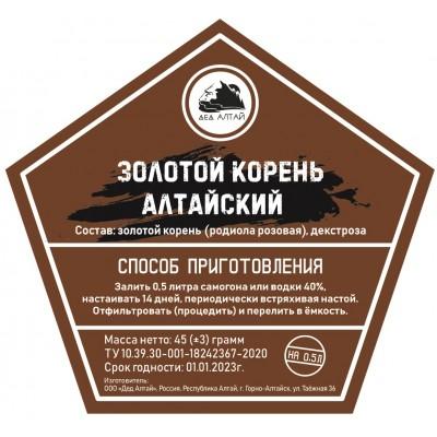 Набор «Золотой корень Алтайский»