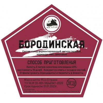 Набор «Бородинская»